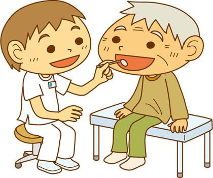 大浜第二病院 外来・訪問診療について